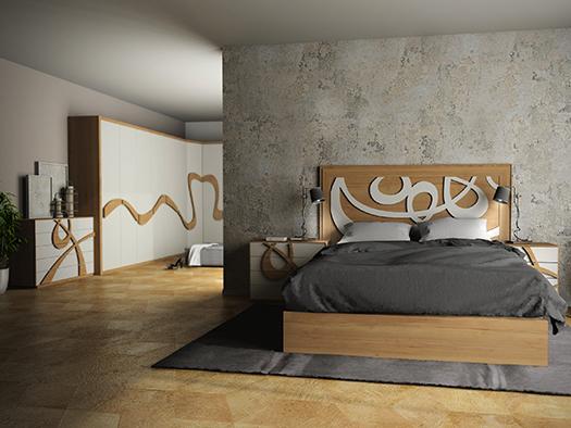 Dormitorio Vesania