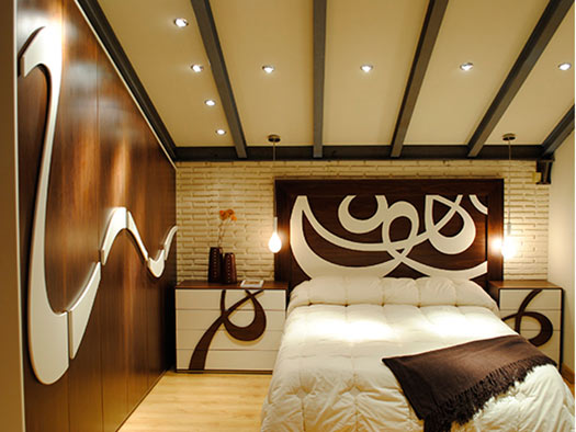Tuesta Dormitorio Vesania Diseno Nogal Laca Moderno 1